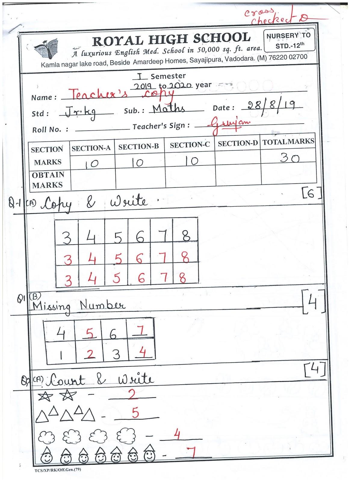 Jr Kg Unit Test