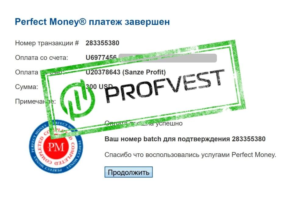 Депозит в Sanze Profit