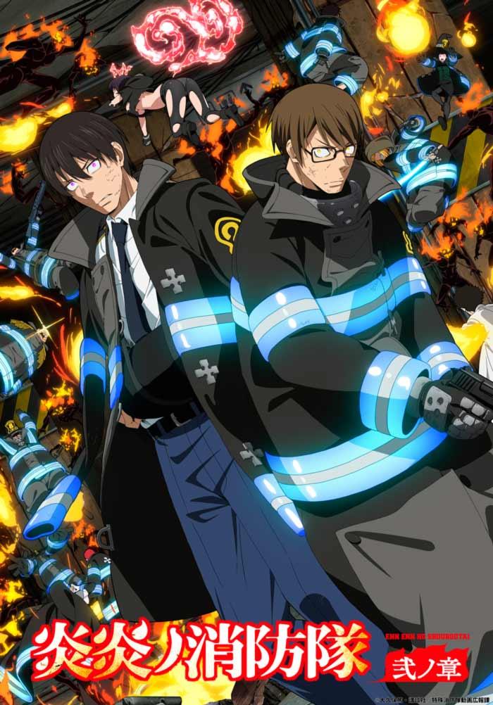 Fire Force (Ennen no Shouboutai) anime - poster