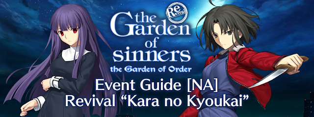 Event Guide: Revival Kara no Kyoukai (FGO NA)