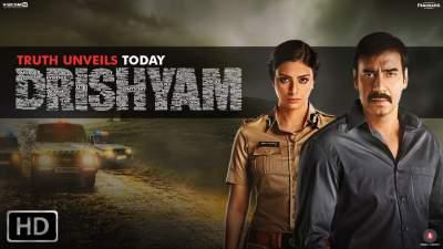 Drishyam 2015 Movie Download Vidmate Full HD 480p