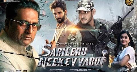 Sarileru Neekevvaru Hindi Dubbed Full Movie