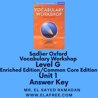 Sadlier Oxford Vocabulary Workshop Level G Enriched Edition/Common Core Edition Unit 1 Answer Key