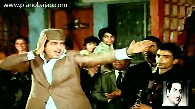 Aaj Mere Yaar Ki Shadi Hai Full Piano Notes   Aadmi Sadak Ka   Mohammed Rafi