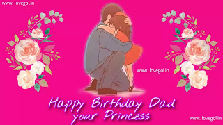Birthday Wishes for Dad from Daughter