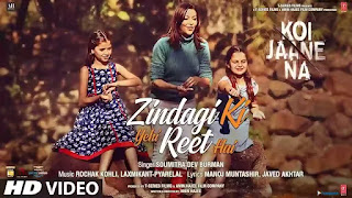 Checkout Soumitra Dev Burman new song Zindagi ki yahi reet hai & its lyrics are penned by Manoj Muntashir