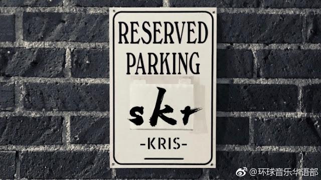 Kris Wu SKR