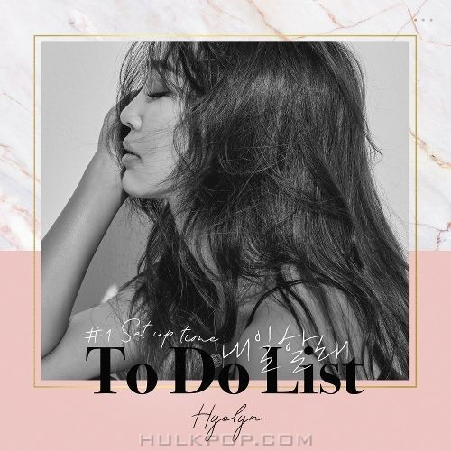 HYOLYN – HYOLYN SET UP TIME #1 To Do List – Single (FLAC + ITUNES PLUS AAC M4A)