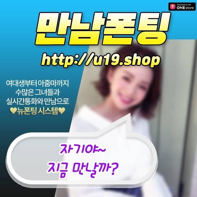 서울시광진요실금수술