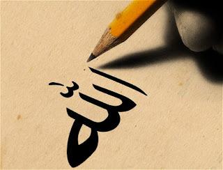 أناشيد مدرسية بعنوان الله - نشيد مدرسى
