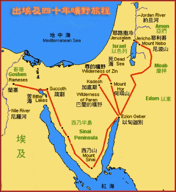 "Image result for 以色列十二支派安營圖""西乃的会幂"