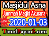 Interest (Riba) By Ash-Sheikh Mufti Shiham (Hashimi) Jummah 2020-01-03 at Masjidul Asna Jummah Masjid Akurana