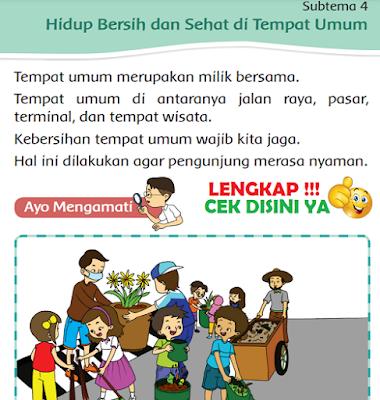 Subtema 4 Hidup Bersih dan Sehat di Tempat Umum www.simplenews.me