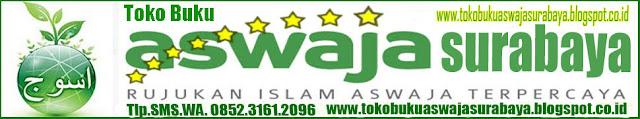 Buku Al Qur'an Bukhara Tajwid dan Terjemah Toko Buku Aswaja Surabaya