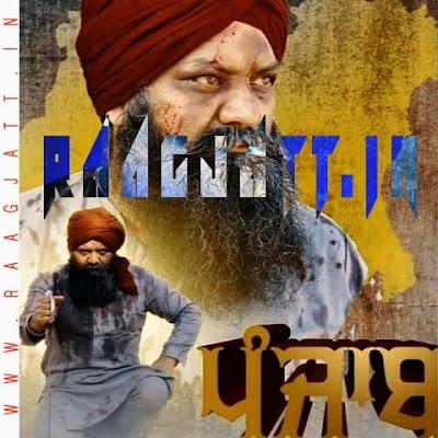 Punjab by Singh Laly lyrics