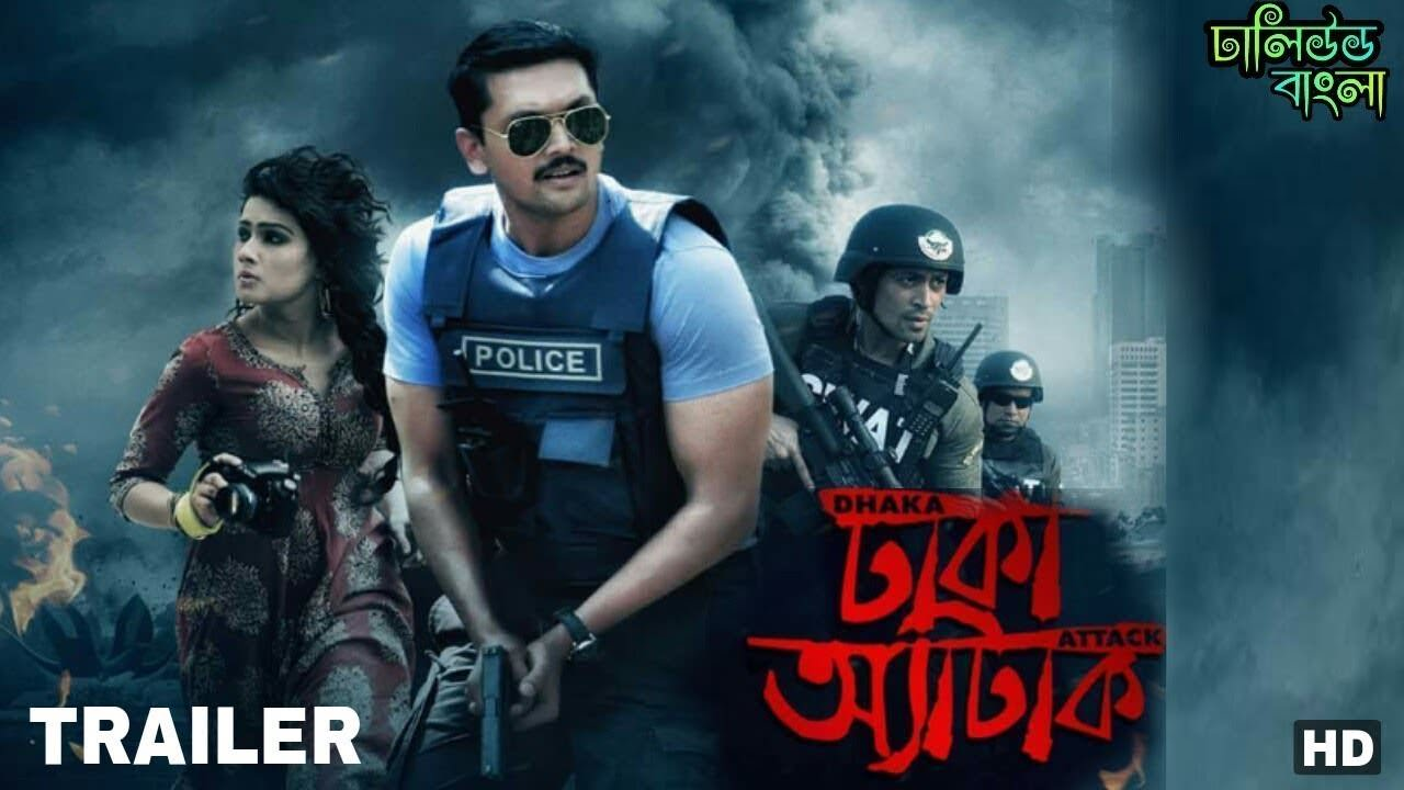 Dhaka Attack (2018) Bangla Movie 720p HDRip 700MB x264