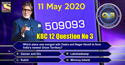 KBC12 registrations Question No 3