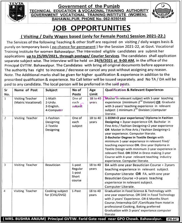 Government  Vocational Training Institute Bahawalpur Latest Jobs 2021