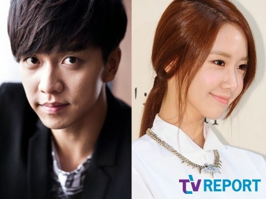 Yoona lee seung gi dating netizenbuzz