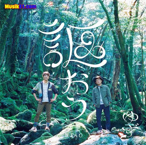 Download Lagu Yuzu Terbaru