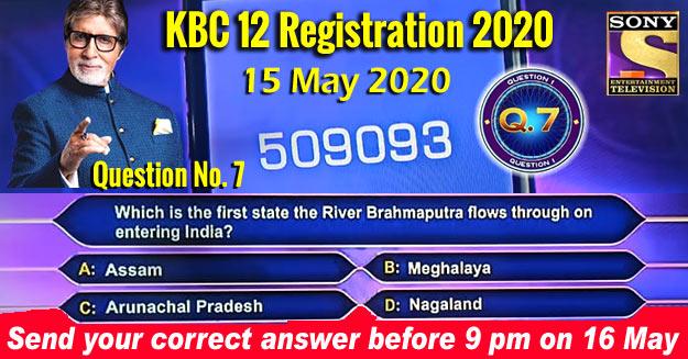 KBC 12 Registration 2020  Question No. 7