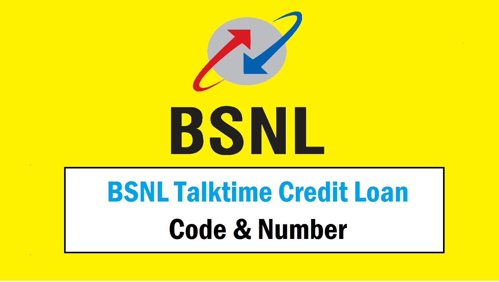 BSNL Talktime Credit Loan