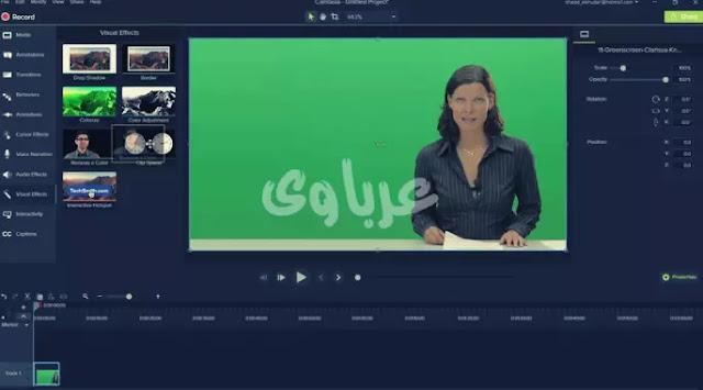 شرح برنامج تحرير الفيديو وتصوير الشاشة العملاق camtasia studio