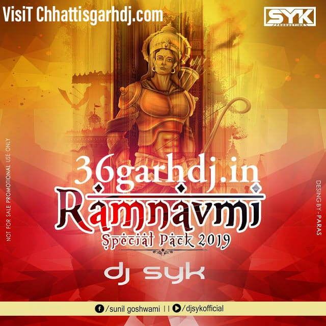 BHAJ LE RAM RAM - BASS BOOST VIBRATION REMIX 2019  DJ SYK 36garhdj.in