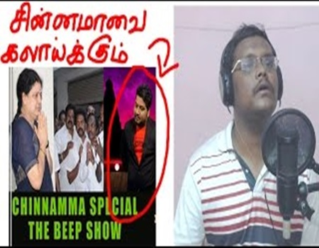 SMILE SETTAI   Chinnamma Special   Beep show   harahara reviews
