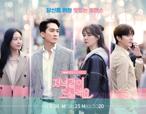 Review drama Korea romantis Dinner Mate