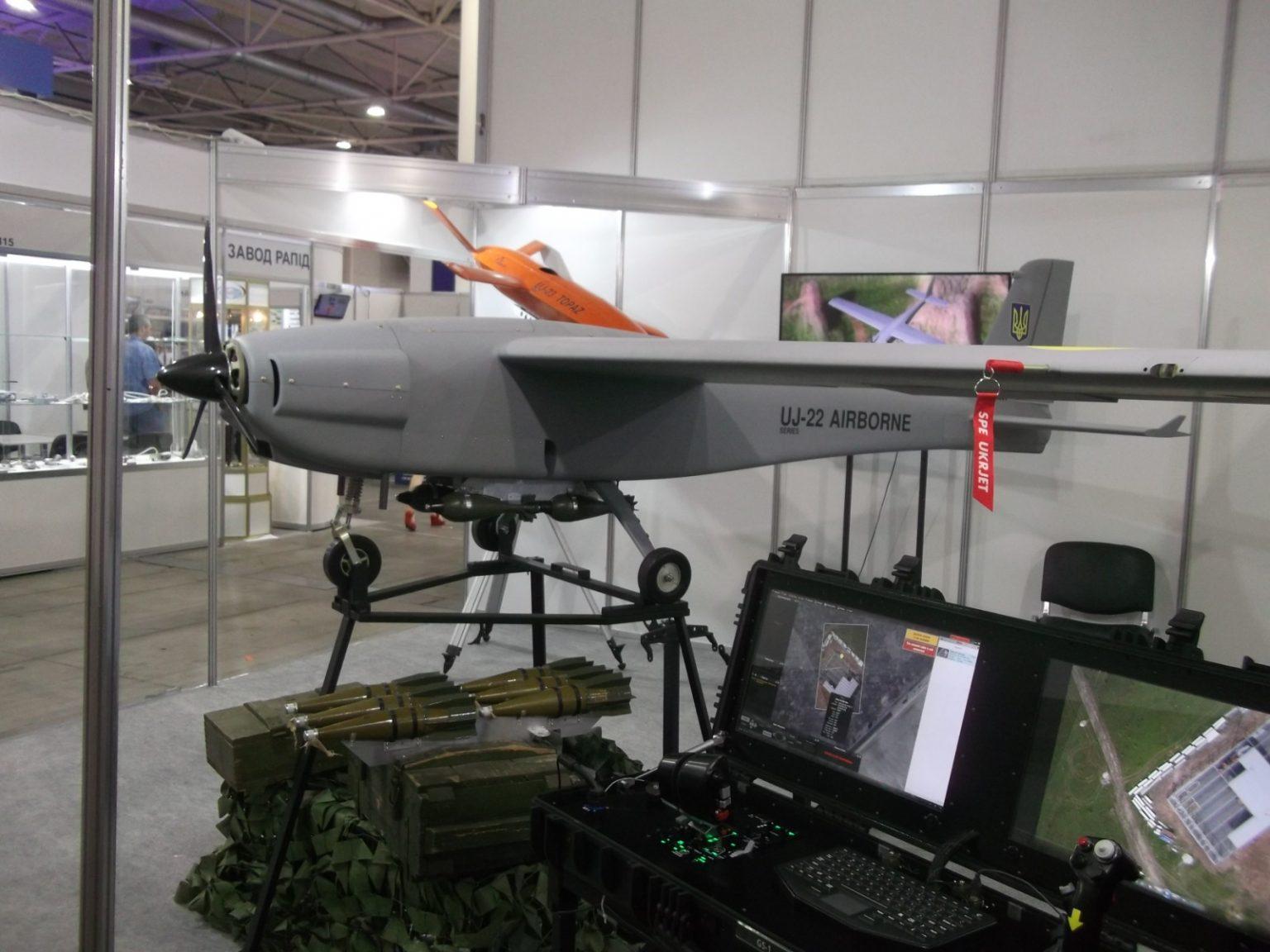UJ-222 Airborne