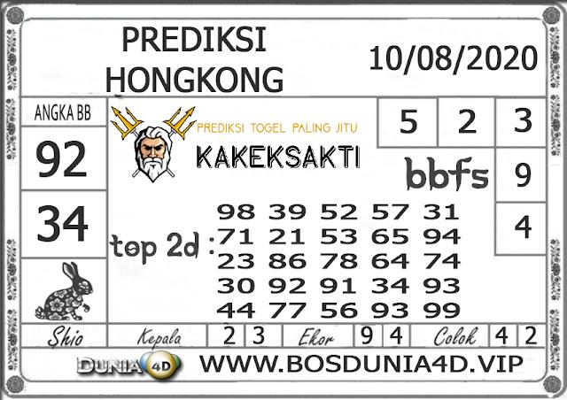 Prediksi Togel HONGKONG DUNIA4D 10 AGUSTUS 2020