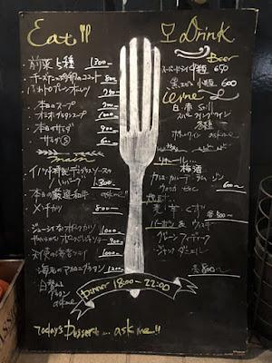 洋食 INOTSUCHI イノツチ