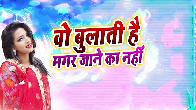 2 line shayari, 2 line shayari hindi, 2 line shayari in hindi, 2 line shayari on love, 2 line shayari sad, 2 line shayari in hindi sad, 2 line shayari sad in hindi, 2 line shayari in hindi love, 2 line shayari love in hindi, 2 line shayari on love in hindi, 2 line shayari in urdu, 2 line shayari urdu, 2 line romantic shayari, 2 line english shayari, 2 line shayari in english, 2 line shayari on dosti, 2 line shayari on life, zindagi shayari 2 line, 2 line shayari on zindagi, 2 line zindagi shayari, 2 line shayari attitude, 2 line shayari on eyes
