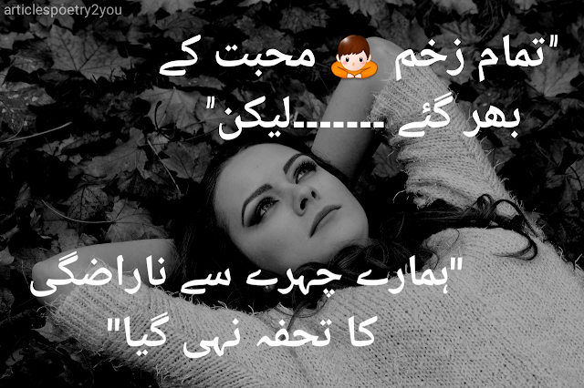 Poetry pictures | best poetry