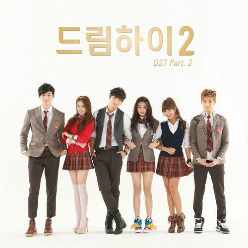 Prita's File: Dream High Season 2 OST List