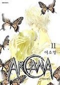 Arcana (Lee So Young)