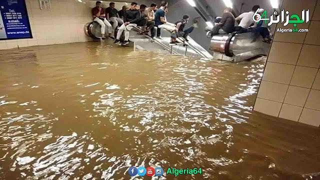 صور : فيضانات الجزائر العاصمة تغرق محطة الميترو
