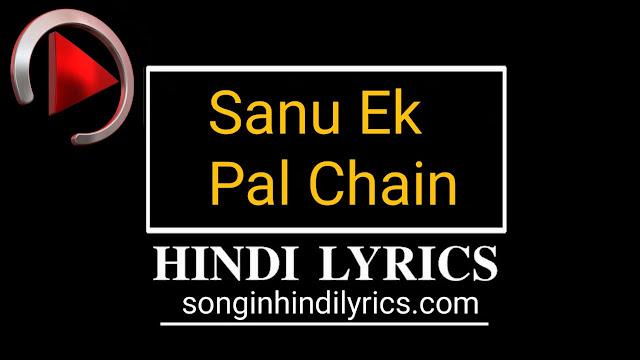 सानु इक पल चैन - Sanu Ek Pal Chain Lyrics – RAID