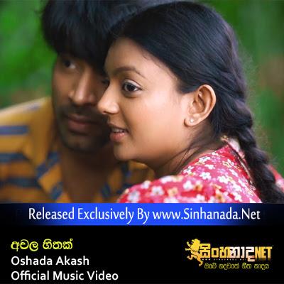Achala Hithak - Oshada Akash Official Music Video.mp4
