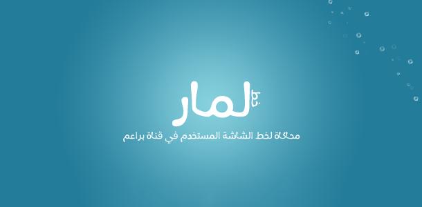 www.arabanderweb.com/
