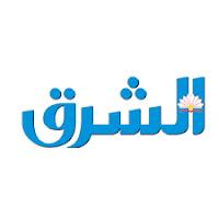 وظائف صحيفة الشرق القطرية بتاريخ اليوم 14 يوليو 2020 للقطريين والمقيمين
