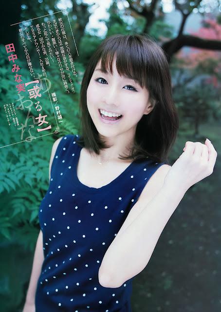 Minami Tanaka 田中みな実 Big Comic Spirits No 10 2012 Pics