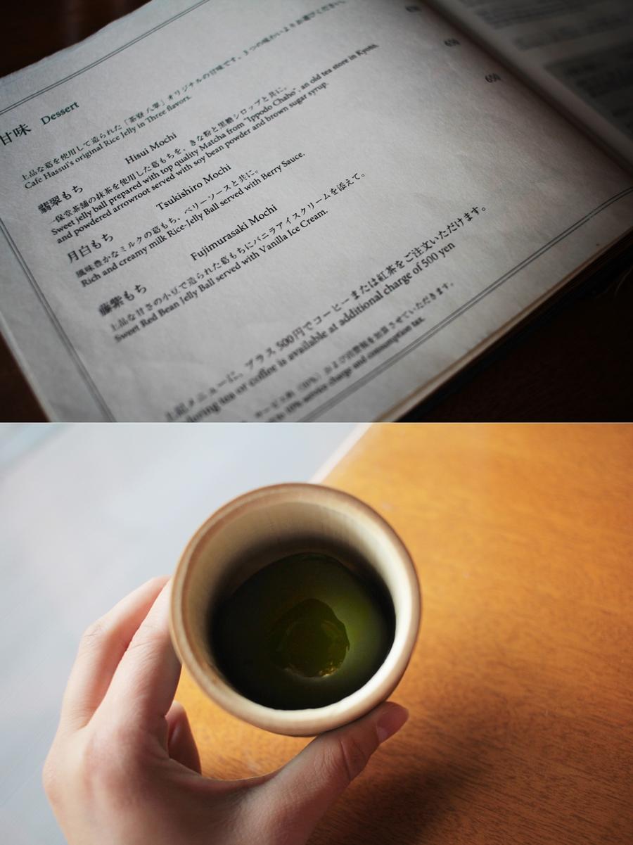 green tea mochi japan kyoto