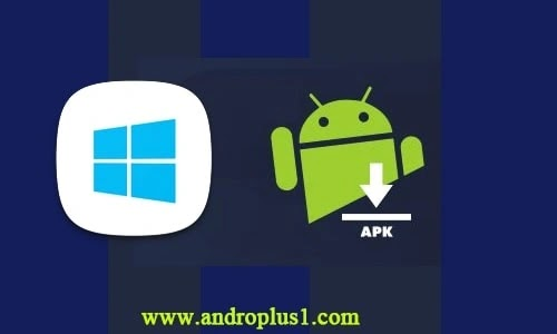 تثبيت ملفات apk
