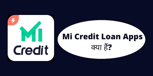 Mi Credit Loan Apps क्या हैं?