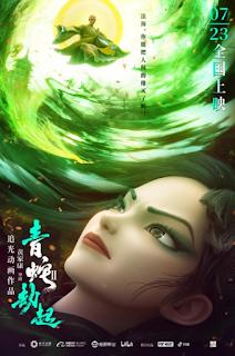 white snake 2 green snake 2021