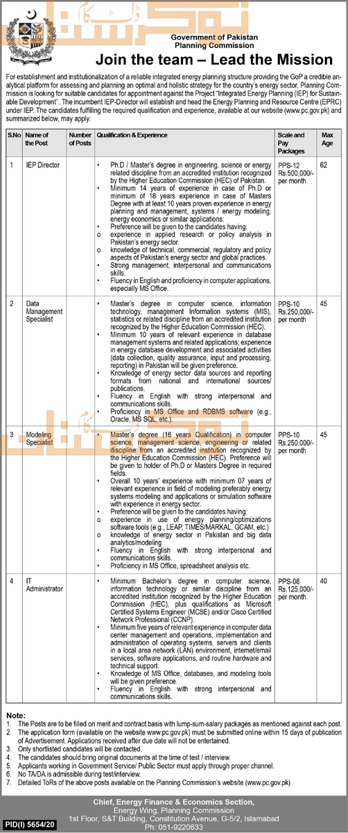 government,planning commission government of pakistan,iep director, data management specialist, modeling specialist, it administrator,latest jobs,last date,requirements,application form,how to apply, jobs 2021,