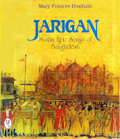 http://www.worldcat.org/title/jarigan-muslim-epic-songs-of-bangladesh/oclc/977751917