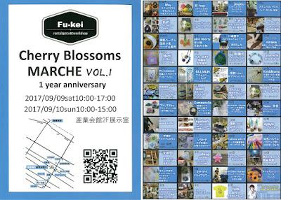 http://www.ssz.or.jp/aruaru/wp-content/uploads/2016/11/image-240x172.jpg